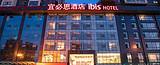 宜必思酒店  准四 北郊 200400