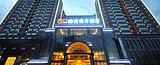 西安海升酒店 准四 南郊 300400