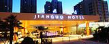 西安建國飯店 掛五 市內 400500