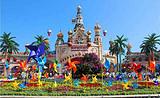 ◆西安乐华欢乐世界(AAAA级旅游景区)