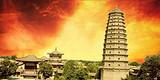 ◆宝鸡法门寺佛文化景区(国家5A级旅游景区)