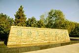 ◆西安灞桥生态湿地公园(AAA级旅游景区)