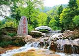 ◆陕西宝鸡嘉陵江源头景区(国家AAA级旅游景区)