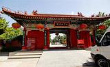 ◆陕西宝鸡关中风情园(国家AAA级旅游景区)