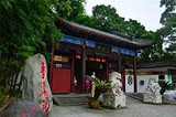 ◆安康香溪洞风景区(国家AAAA级旅游景区)