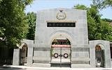 ◆西安杨虎城将军陵园(AAA级旅游景区)