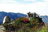 ◆西安万华山朝阳景区(AAA级旅游景区)