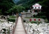 ◆西安连珠潭风景区(AA级股票开户类型选什么景区)