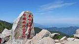 ◆陕西省太白山旅游景区(国家AAAAA级旅游景