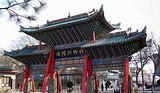 ◆咸陽博物院(AAA級旅游景區)