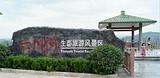 ◆陕西宝鸡六川河生态旅游区(国家3A级旅游