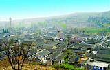 ◆陕西韩城市党家村景区(国家AAAA级旅游景