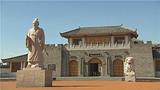 ◆渭南潼关杨震廉政博物馆(国家AAA级旅游景