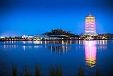 ◆西安世博园(AAAA级旅游景区)
