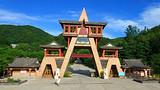 ◆西安祥峪森林公园(AAA级旅游景区)