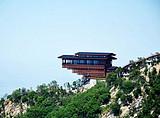 ◆陕西渭南少华山国家森林公园(国家4A级旅