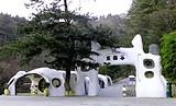 ◆汉中佛坪熊猫谷风景区(国家AAAA级旅游景区)