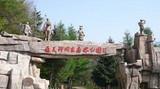 ◆陕西通天河国家森林公园(国家5A级旅游景区)