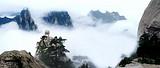 ◆陕西华山风景名胜区(国家AAAAA级旅游景区