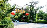 ◆西安上王村(AAA级股票开户类型选什么景区)
