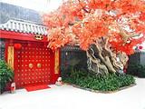 ◆陕西宝鸡眉县秦皇生态园(国家AAA级旅游景