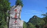 ◆天华山国家森林公园(国家AAA级旅游景区)