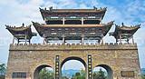 ◆陕西宝鸡扶风野河山森林公园(国家4A级旅游景区)