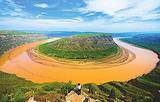◆黄河乾坤湾旅游景区(国家AAAA级旅游景区)
