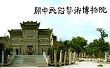 ◆西安关中民俗艺术博物院(AAAA级旅游景区