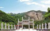 ◆陕西宝鸡西镇吴山风景区(国家AAA级旅游景