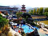 ◆西安汤峪旅游度假区(AAAA级旅游景区)