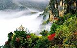 ◆安康岚皋南宫山国家森林公园(国家4A级旅游景区)