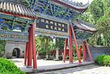 ◆汉中勉县武侯祠(国家AAAA级旅游景区)