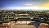 ◆大明宫国家遗址公园(AAAA级旅游景区)