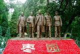 ◆延安枣园革命旧址(国家AAAA级旅游景区)