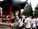 丹凤县革命烈士陵园1日参观方案