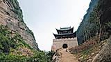 ◆陕西宝鸡古大散关景区(国家AAA级旅游景区