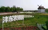 ◆西安沣东现代都市农业博览园(AAAA级股票开户类型选什么景区)