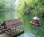 ◆商洛金丝峡景区(国家AAAAA级旅游景区)