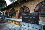 ★★★陕西100处红色经典景区:陕甘宁边区政府旧址