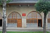 ★★★陕西100处红色经典景区:中共中央西北局旧址