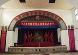 ★100处红色经典景区:中国共产党六届六中全会旧址