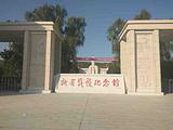 ★★★陕西100处红色股票开户类型选什么经典景区:扶眉战役纪念馆