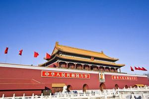 英文团 北京天安门广场故宫颐和园天坛一日游