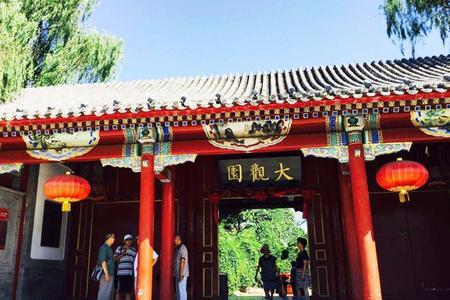 北京2日跟团游F线:海底世界 电视塔 长城 十三陵 大观园