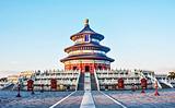 北京2日2晚跟团游: 故宫 天安门广场 颐和园 八达岭长城