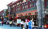 十月特惠 北京+天津5日5晚跟团游·【京城所致+乘船出海】