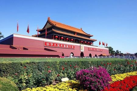 北京3晚4日跟团游·畅游皇城·门票全含·赠升旗【休闲团】