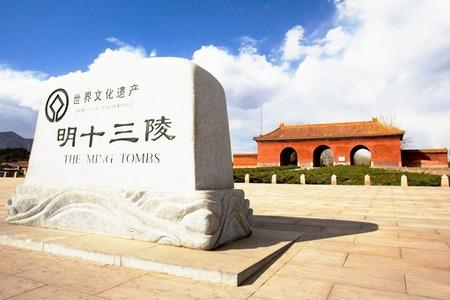 十月特惠 北京5日4晚跟团游·追剧延禧宫·甄选北京精华景点