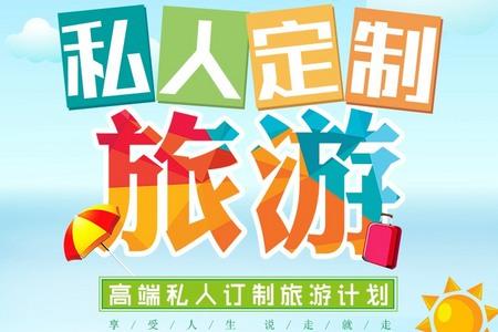 北京小包团定制游(嘻哈包袱铺+故宫深院摄影+鼓楼美食+798
